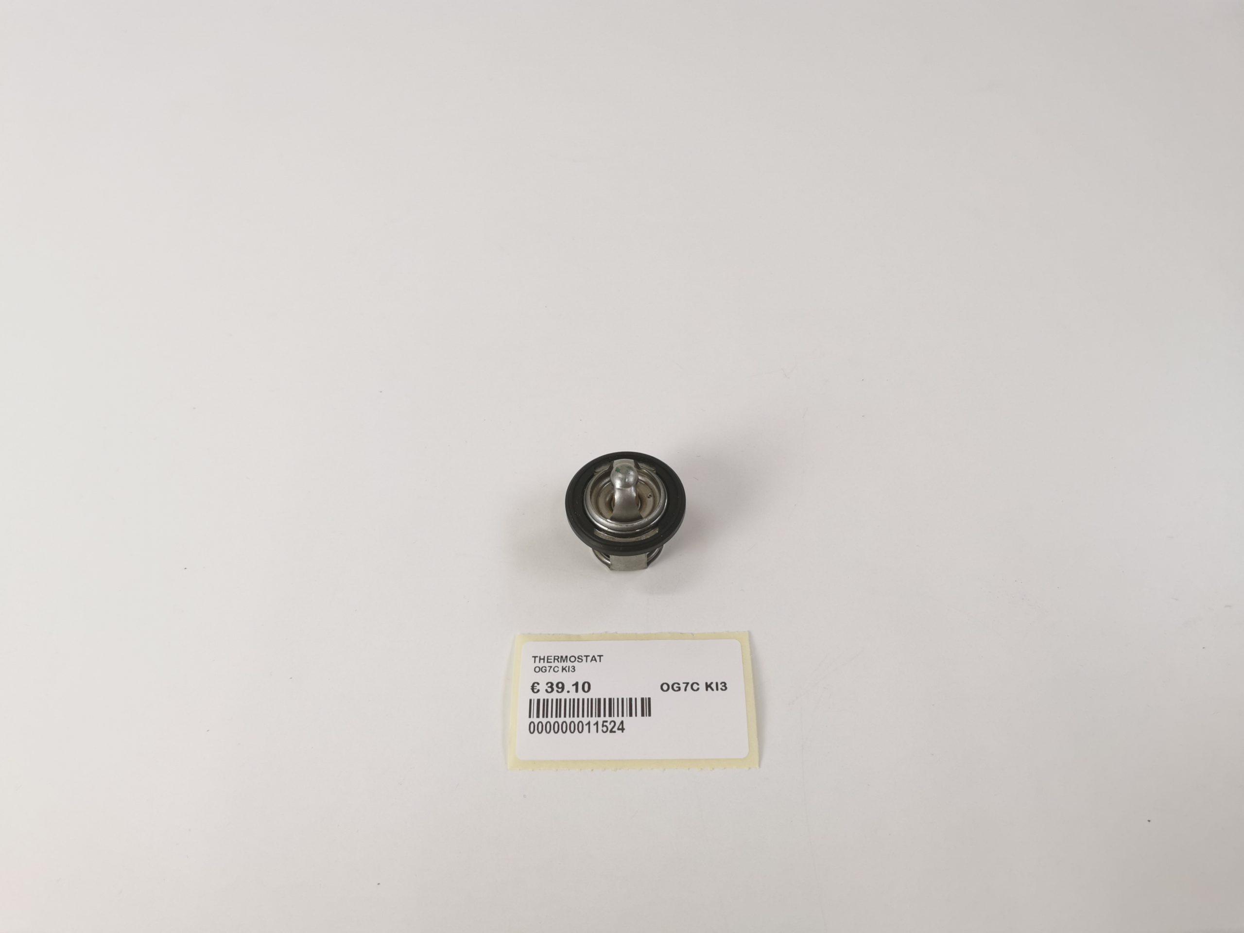 /tmp/con-5f05a863223db/3752123_Product.jpg